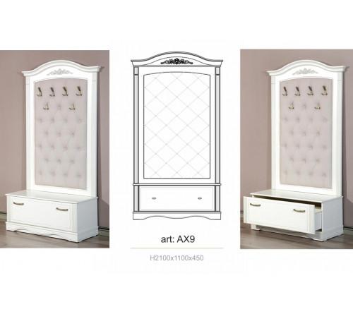 Mobilier Hol  Antonia 2 - AX09