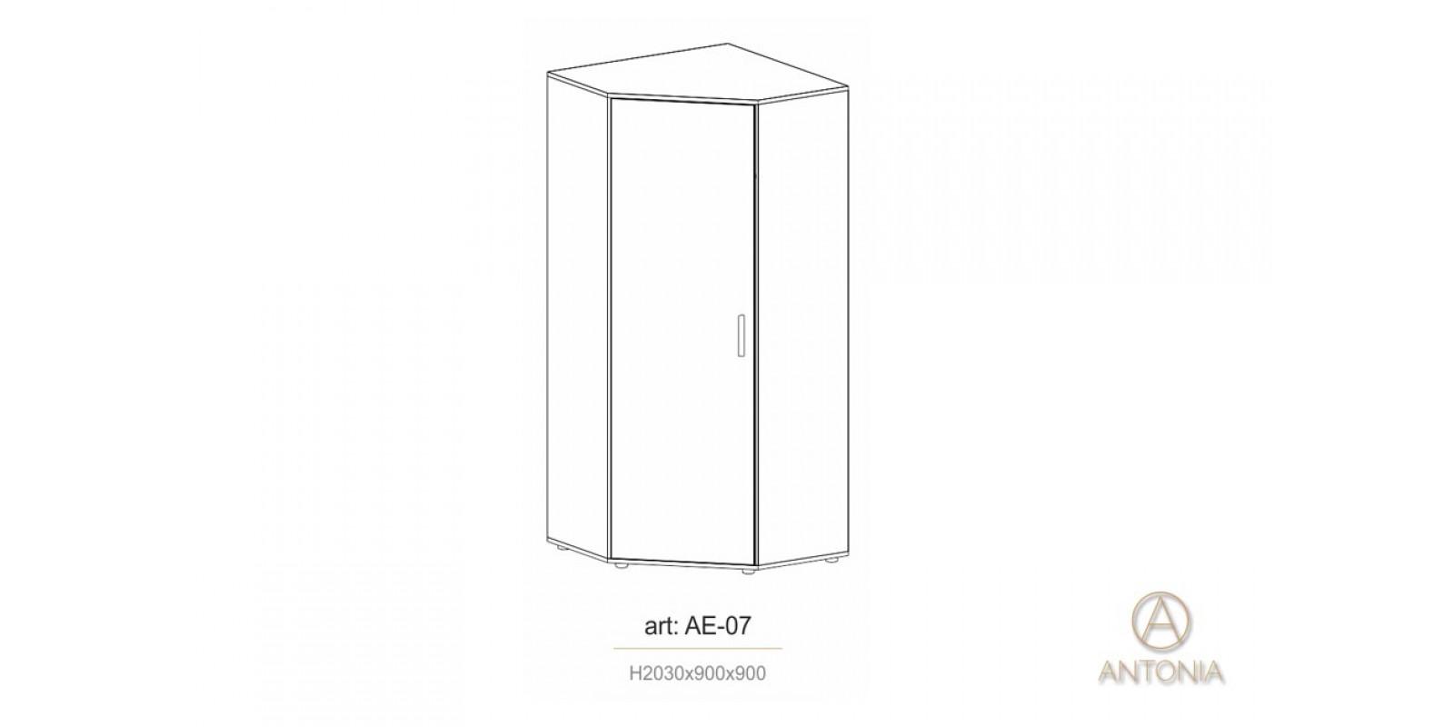 Mobilier Hol Minimalizm AE-07